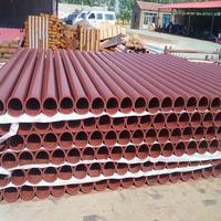 China concrete pump parts-boom pipe CZIC GROUP-PUMP PARTS