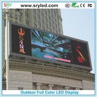 Sryled Brand new indoor sports led display for wholesales