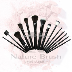 14 pieces high quality cosmetic brush set