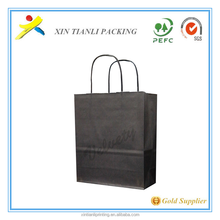 LUXURY PAPER PARTY BAGS KRAFT WITH HANDLE - GIFT HEN LOOT BIRTHDAY HALLOWEEN BAG