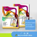 180/200/230g fotográfico brillo fundido recubierto de papel de alto brillo de seda prima rc papel fotográfico