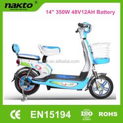 Zhejiang cheap electric motorcycle for sale