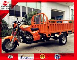 GASOLINE MOTORIZED TRICYCLE CARGO THREE WHEEL 3 WHEEL MANUFACTURER WHOLESALE