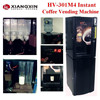HV-301M4 Mixing style Instant Coffee Vending Machine - 9 Selections Business Use