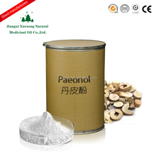 High quality paeonol made in China