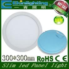 led panel light 300x300 12w 720lm from Zhongshan Guzhen Ekinlighting factory