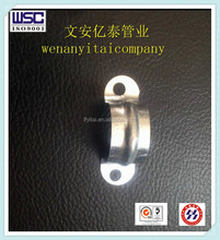 40mm metal conduit clamp for emt wire tube