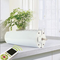 TAIYITO curtains electric/automatic curtain opener/electric curtain motor