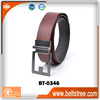 Man smart leather belt with simple personality belt buckle