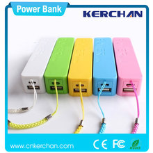 power bank for travel tourism online shopping,battery charger case for samsung galaxy s2