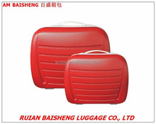 BS189 2015 new design ABS beauty cases/makeup bags/cosmetics bag/suitcase/