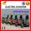 China Electric 3 wheel Flatbed Trike Scooter With CE