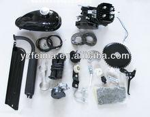 BLACK/SLIVER COLOR R80 BICYCLE ENGINE KIT