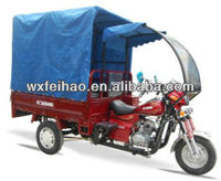 new design tricycle( 150cc & 200cc & 250cc )