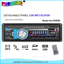 Hot detachable panel single din car radio mp3 player with FM AM function