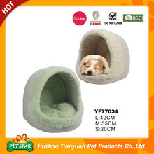 Sale!!! Wholesale Small Pet Dog Beds