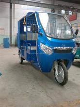 passenger taxi moto for sale