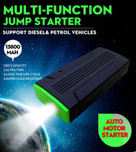 2015 CE FCC ROHS Approved Diesel Petrol Vehicle Mini Multi-function emergency car Jump Starter