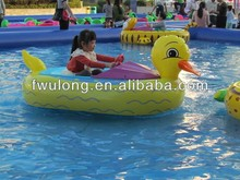 Funny electric water bumper boat for kids in hot sale