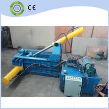 horizontal automatic aluminium metal baler machine