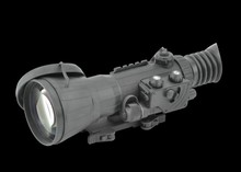 Long range Vulcan 600m gen2+ SDi night vision riflescope