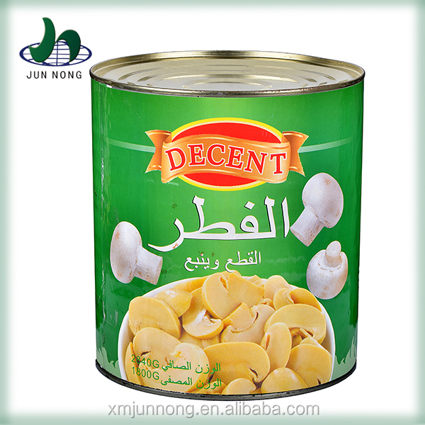 iso certificated new crop 3 years shelf life canned food. Black Bedroom Furniture Sets. Home Design Ideas