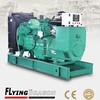 open type 60HZ diesel generator 180 kw/225kva diesel generator price, powered by cummins engine