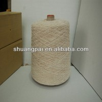 cotton paid yarn for lace