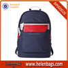 picture of school bag backpack newest 2015