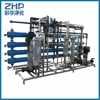 ZHP 5000lph Factory supplier reverse osmosis well water filtration unit
