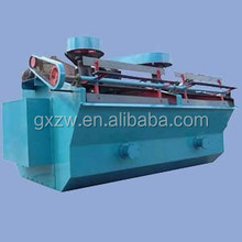 New 2015 hot mineral processing equipment copper concentrate flotation machine for sale