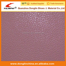 1.2mm leather shoes buyer smooth pu leather
