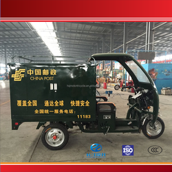 CHANGJIANG 3 wheel motorcycle with ccc certification for posting use