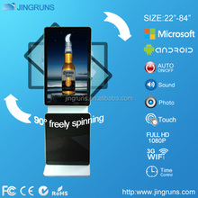 """Samsung/LG/AUO tft 42"""" usb infrared touch screen"""