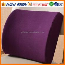 Colorful cushion for office chair,high quality memory foam lumbar cushion,fashion square cushion