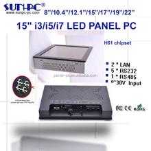 "Factory price Alumimum 15"" intel core i3,i5,i7 industrial touchscreen panel pc, X86 computer 6COM,RS485,6USB,2LAN ,window linux"
