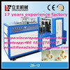JBZ-A12 paper cup machine/price of paper cup machine production line