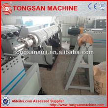 PP/PE/PVC single wall corrugated pipe machinery