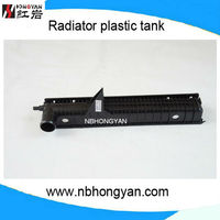 Auto Plastic Radiator Tank for car VOLVO and auto parts and plastic tank (MODINE:S70/V70/850)