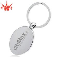 custom keychain laser cut craft hot sale