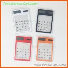 8 Digit Electronic Solar Transparent Calculator