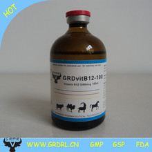 vitamin B12 100ml injection for sheep,cattle and swine