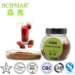 sciphar supply 100% natural Instant pure strawberry powder CAS:84929-78-2