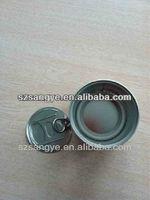 round metal shallow tin can