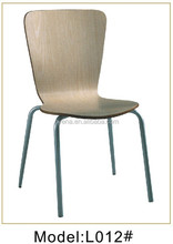 popular beetwood chair