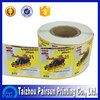 Gloosy waterproof plastic sticker,transfer sticker,adhesive label