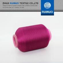 RN10045spandex/lycra covered nylon/polyester yarn air covered yarn 40d spandex covered 75d polyester