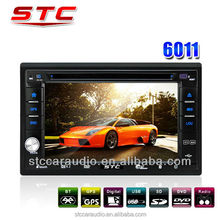 2 din car cd radio for cheap CE ROHS FCC ISO approved stc-6011