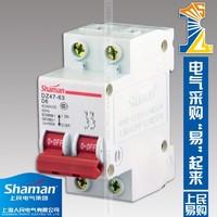 dz47-63 c45 2p 6a mini switch mini miniature circuit breaker mcb