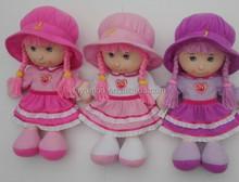 cute pink funny plush cloth dolls,plush stuffed girl cloth dolls,cloth sex doll